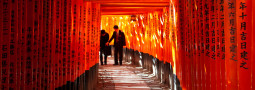 Santuario Fushimi Inari taisha (Kioto)