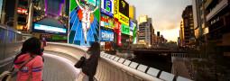 El corredor de Glico en Dotonbori, cuando un anuncio se convierte en un punto turístico