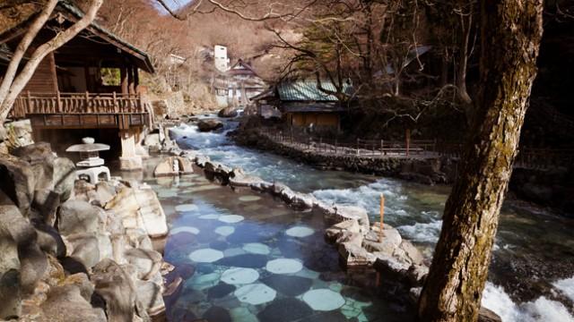 Takaragawa Onsen rotenburo Japón