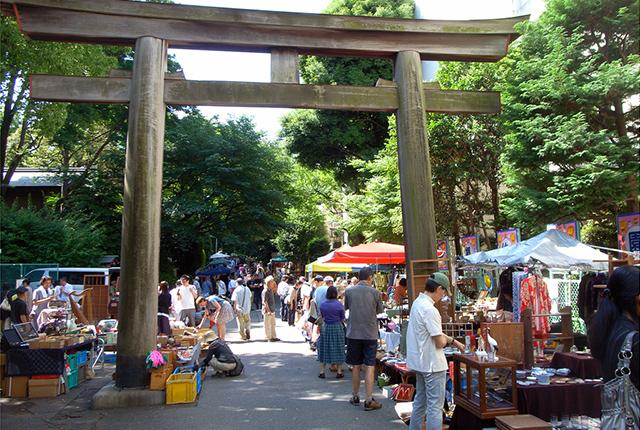 Mercadillo de segunda mano de Tokyo