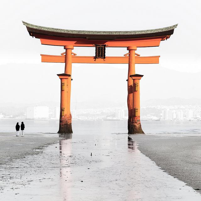 itsukushima miyajima